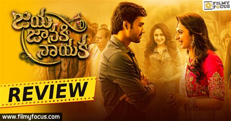 Jaya Janaki Nayaka Movie Review & Rating