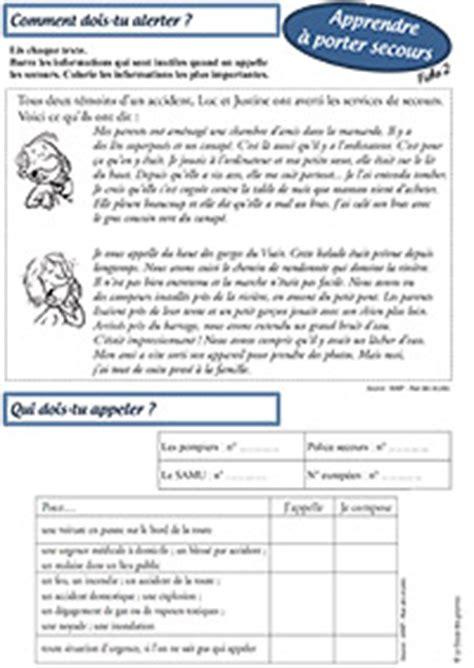 apprendre 224 porter secours cycle 3 la classe des gnomes