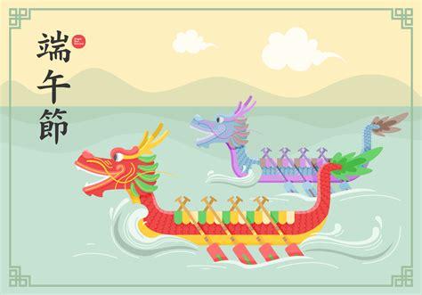 Dragon Boat Festival Vector by Dragon Boat Festival Vector Illustration Download Free