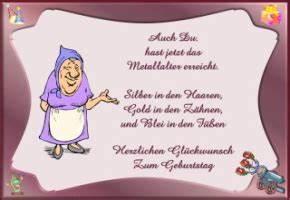 Geschenkkarten Zum Ausdrucken : gl ckwunschkarten ~ Markanthonyermac.com Haus und Dekorationen