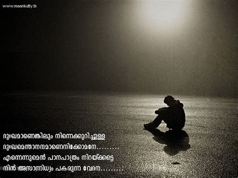 Sad Friendship Quotes And Sayings In Malayalam Ialoveniinfo