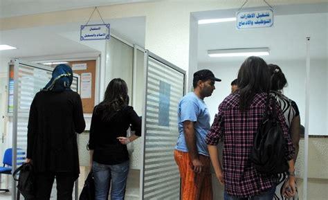 le rapport national de l emploi 270 postes vacants d ici 2018 actualites en tunisie et dans