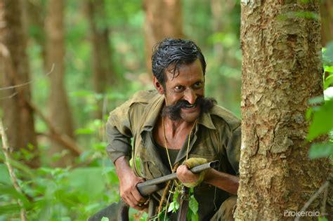 Killing Veerappan Movie Stills Still # 3