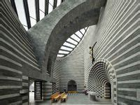 40 Best Images About Incredible Architecture On Pinterest