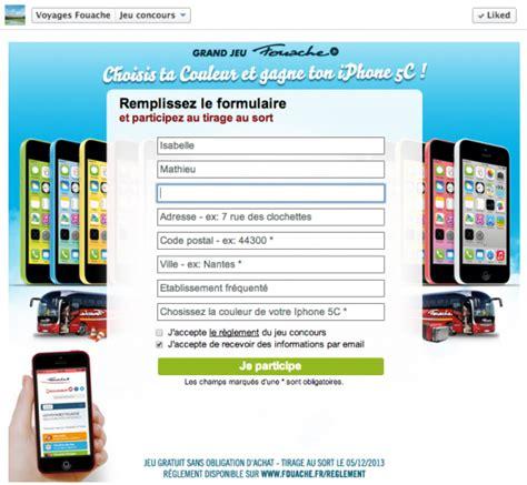 rmcontest la nouvelle application pour cr 233 er un jeu concours emarketinglicious