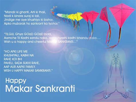Happy Makar Sankranti 2019 Wishes Sankranthi Images Quotes. Tattoo Quotes Sanskrit. Work Quotes By Confucius. Next Friday Quotes Elroy. Relationship End Quotes And Sayings. Motivational Quotes Wednesday. Love Quotes Rihanna. Travel Quotes Getting Lost. Movie Quotes Honor