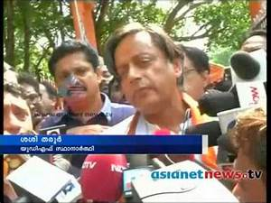 Kerala Election 2014: Shashi Tharoor on polling boothകേരളം ...