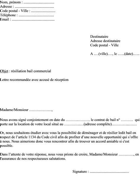 mod 232 le de lettre du locataire pour r 233 silier un bail commercial actualit 233 s informations