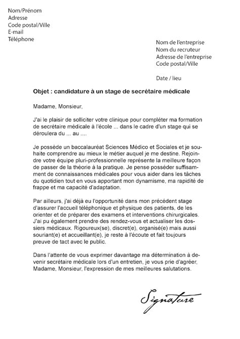 lettre de demission medecin hopital lettre de motivation 2017