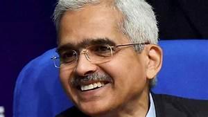 Shaktikanta Das appointed as new RBI Governor | Economy News