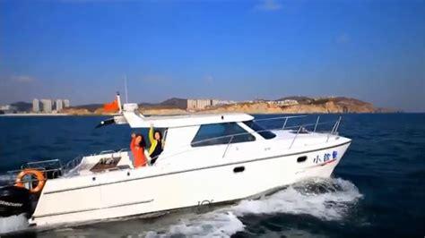 Monohull Catamaran by Aluminium Motoryacht Monohull And Catamaran Youtube
