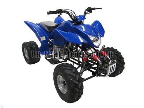 200cc Quad Bike Blue