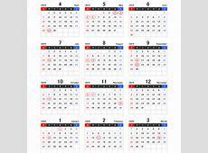2019年カレンダー【エクセル】