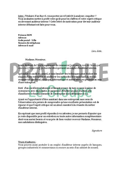 lettre de motivation pour un emploi d auditeur interne d 233 butant pratique fr