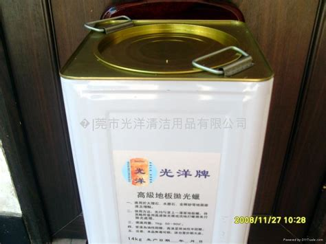 floor waxer description 28 images floor wax commercial