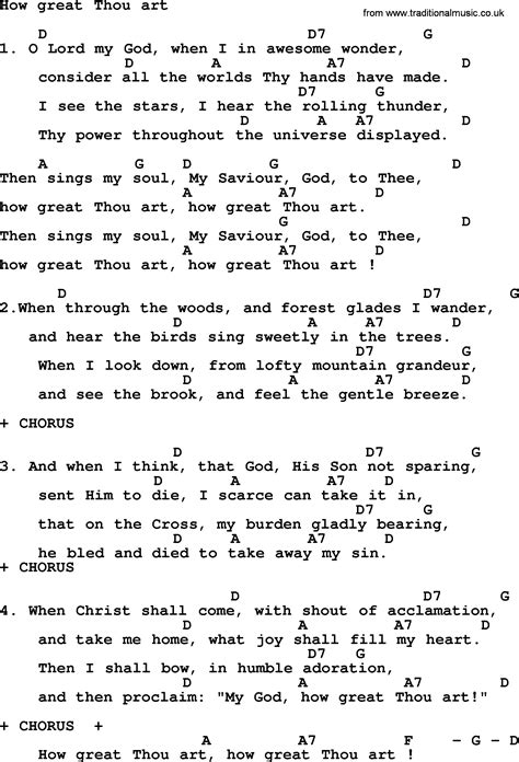 new lyrics and chords of the song how great thou lyrics