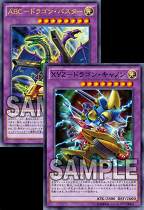 yu gi oh ocg duel monsters structure deck seto kaiba