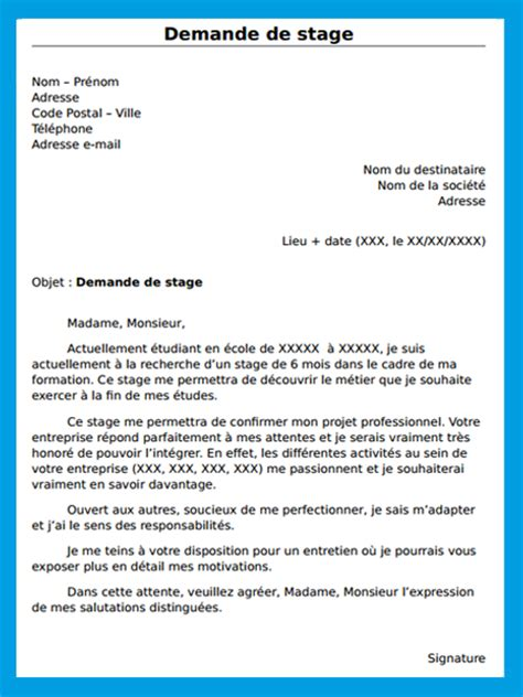demande de stage mod 232 le gratuit de lettre de demande de stage