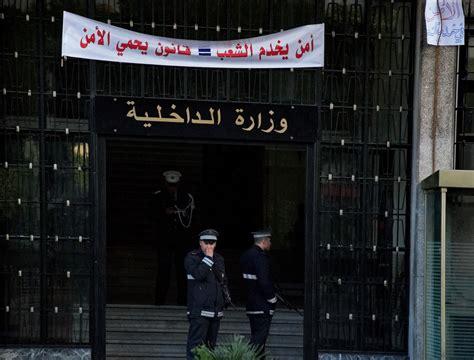 le minist 232 re de l int 233 rieur tunisien en musique vid 201 os