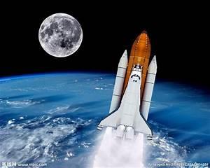 宇宙飞船设计图__交通工具_现代科技_设计图库_昵图网nipic.com