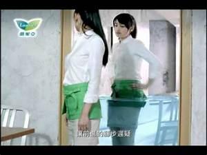 楊丞琳代言廣告==蕾妮亞 淨吸柔護 不敗女孩篇 - YouTube