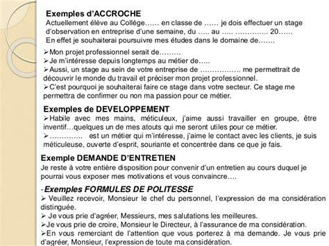 modele cv phrase d accroche cv anonyme