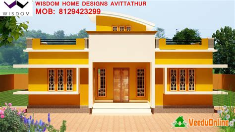 Home Design 900 Square : Kerala Modern Style Home Design 900 Square Feet