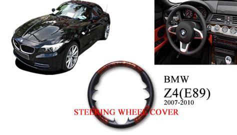 High Quality Steering Wheel Wood Cover, Steering Wheel