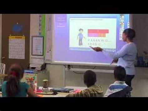 Envision Math 2 0 Grade 5 Answers  Envision Math 2 0 Topic Practice Sheets Grade 1 Common Core
