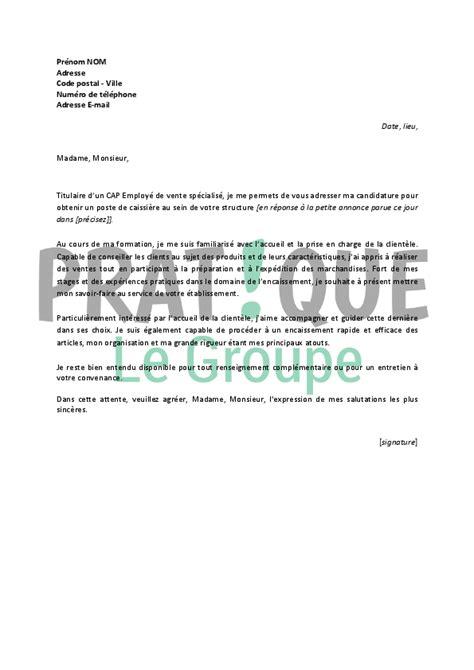 lettre de motivation pour un emploi de caissi 232 re d 233 butante pratique fr