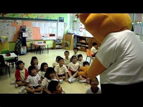 Row Row Row Your Boat Lyrics Polar Bear by Soka Kindergarten Graduation 2011 School Song Doovi