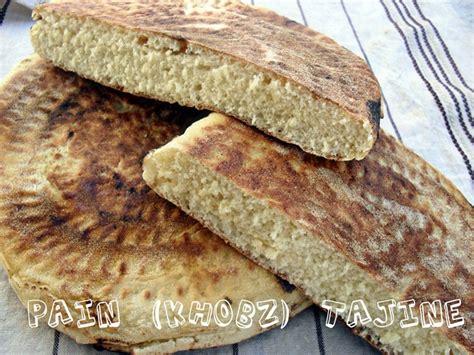 khobz tajine matlou arabe le de recettes de ratiba