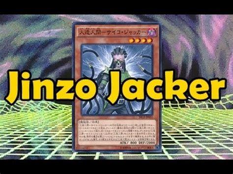 jinzo jacker style