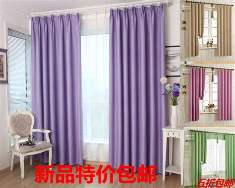 New Curtains For Living Room Window Curtain Modern