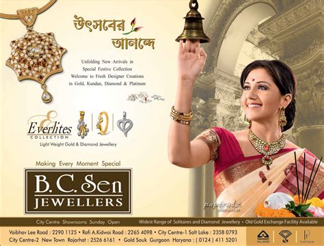 Indian Diamond Jewellery Advertisement Jewelry Maker Lancaster Pa Body Madison Wi Anchorage Ear Weights Ltd Discount Code Nordstrom Jewellery Orange Nsw