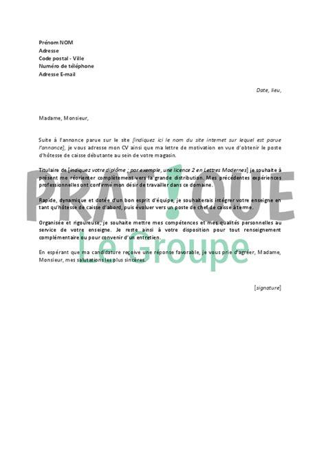 lettre de motivation pour un emploi d h 244 tesse de caisse d 233 butante pratique fr