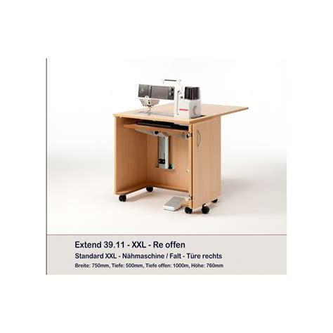 meuble rangement machine 224 coudre ou surjeteuse extend porte pliante s ouvrant 224 droite