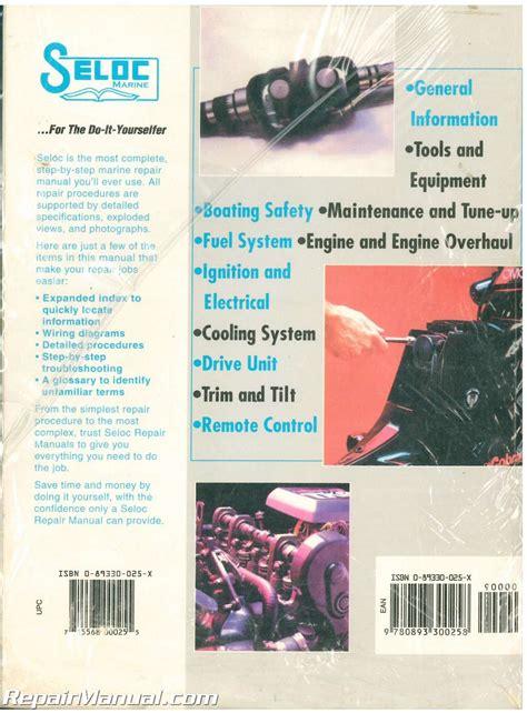 Boat Stern Repair by Used Omc Cobra Stern Drive Boat Engine Repair Manual 1985