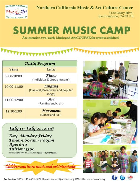 » 2016 Summer Music Camp