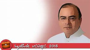 Union_Budget_2018: சாமானியனின் எதிர்பார்ப்பு என்ன?   India ...