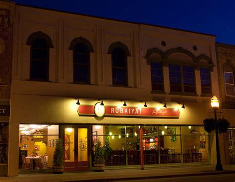 Rubaiyat Restaurant, Decorah