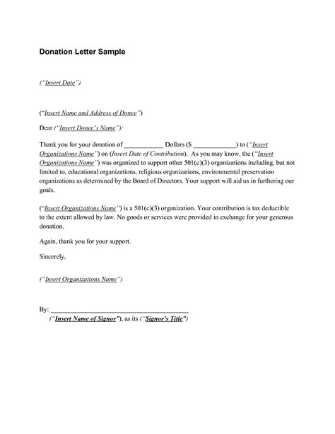 Donation Letter Template  Documents And Pdfs. Sample Informatica Etl Developer Resume. Loan Agreement Template Free. Writing A Scholarship Essay Template. Resume Format Standard. What Is The Cover Letter For A Resume Template. Interview Questions For An Assistant Manager Template. Jobs With Liberal Arts Degree Template. Interview Evaluation Form