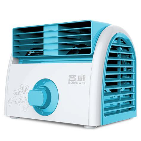 yung wei ft 20 mini turbine bladeless desk fan small fan ultra student fans free shipping