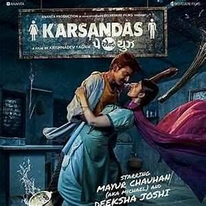 Gujarati Urban Movies - Home | Facebook