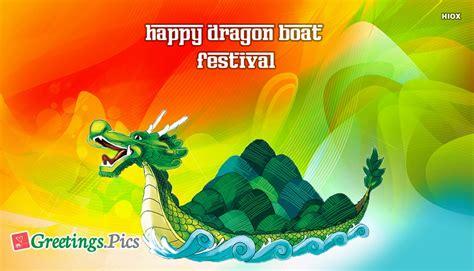 Kamloops Dragon Boat Festival 2019 by Dragon Boat Festival 2019 Greetings