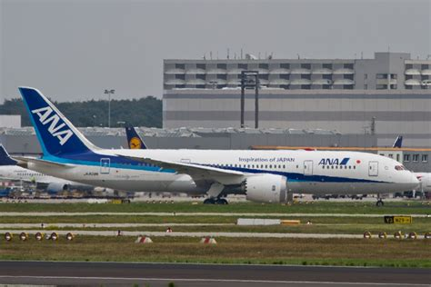 Ana All Nippon Airways Related Keywords - Ana All Nippon Airways Long Tail Keywords KeywordsKing
