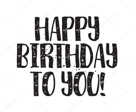 С днем рождения вас надпись. Руки Drawn надписи