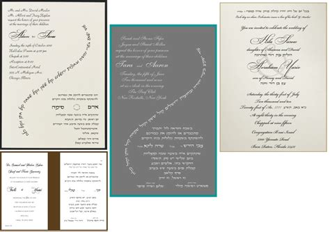 Orthodox Jewish Wedding Hebrew Wedding Invitation Ideas. Wedding In Key West Package. Wedding Studio Photography Edmonton. Wedding Invitation Wording When Bride And Groom Are Paying. Perfect Wedding Banquet Price. Wedding Albums For Sale. Wedding Invitations For Free Printable. How To Plan Your Wedding In Las Vegas. Vintage Wedding Jewelry Uk