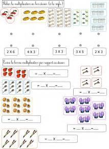 comprendre la multiplication de monsieur mathieu gs cp ce1 ce2 cm1
