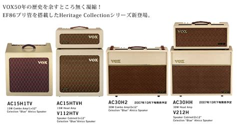 vox heritage 1 215 12 cabinet cabinets matttroy